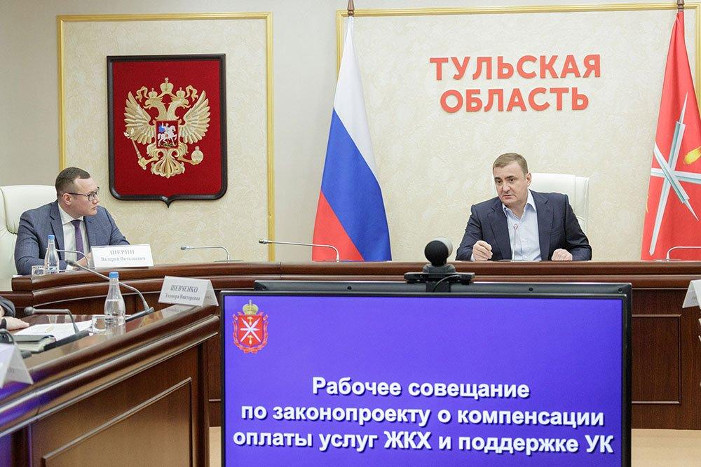 По поручению Алексея Дюмина для жителей области увеличатся субсидии на оплату коммунальных услуг