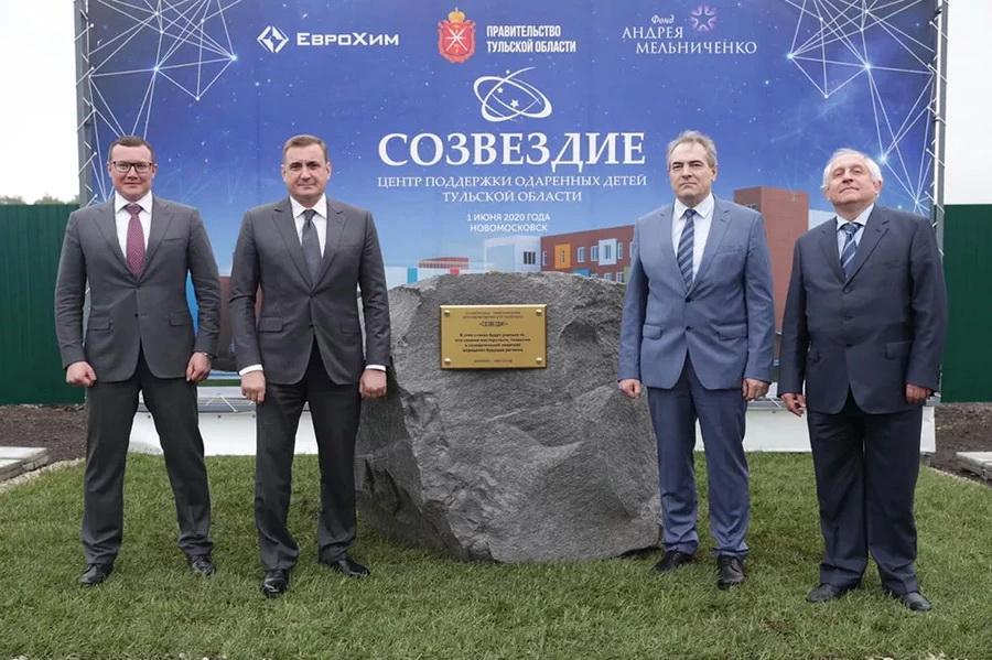 В Новомосковске положено начало строительства  Центра одаренных детей