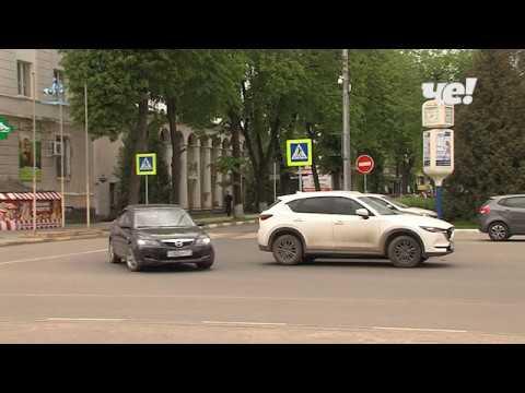 Аварии на Комсомольском шоссе