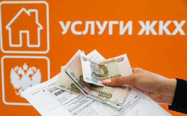 С 1 июля в Тульской области изменились тарифы на услуги ЖКХ