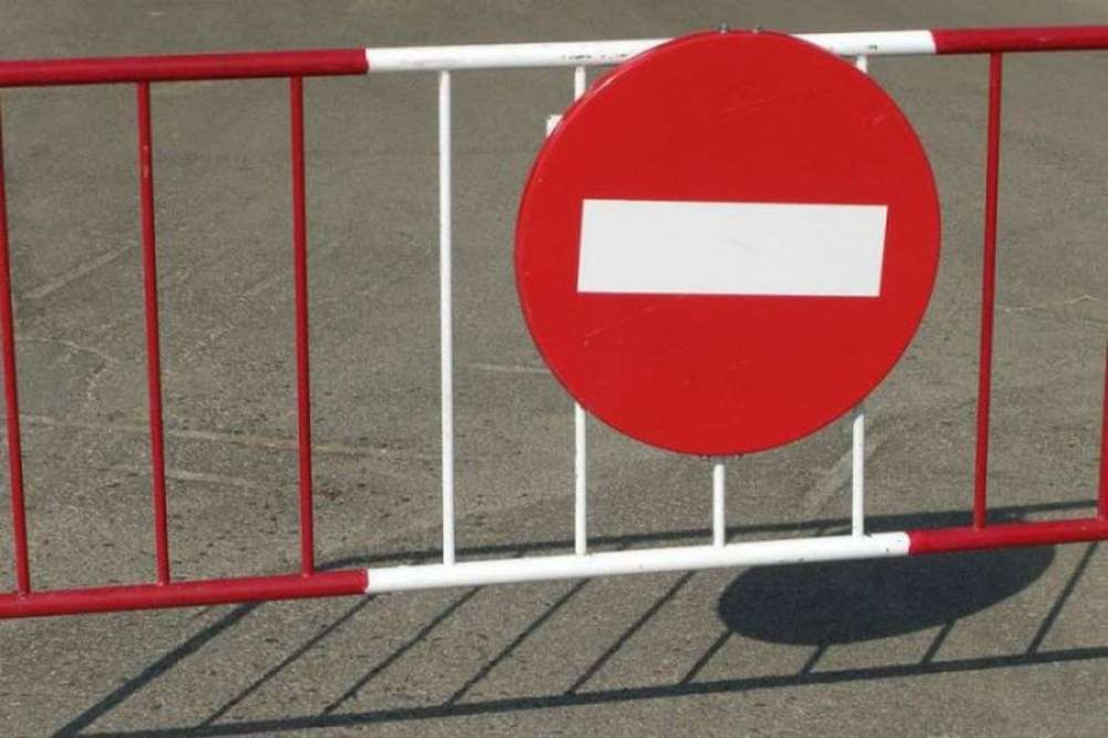 Завтра в центре Новомосковска будет перекрыто автомобильное движение