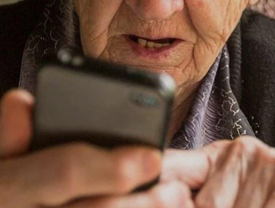 Пенсионерка из Новомосковска стала жертвой мошенников