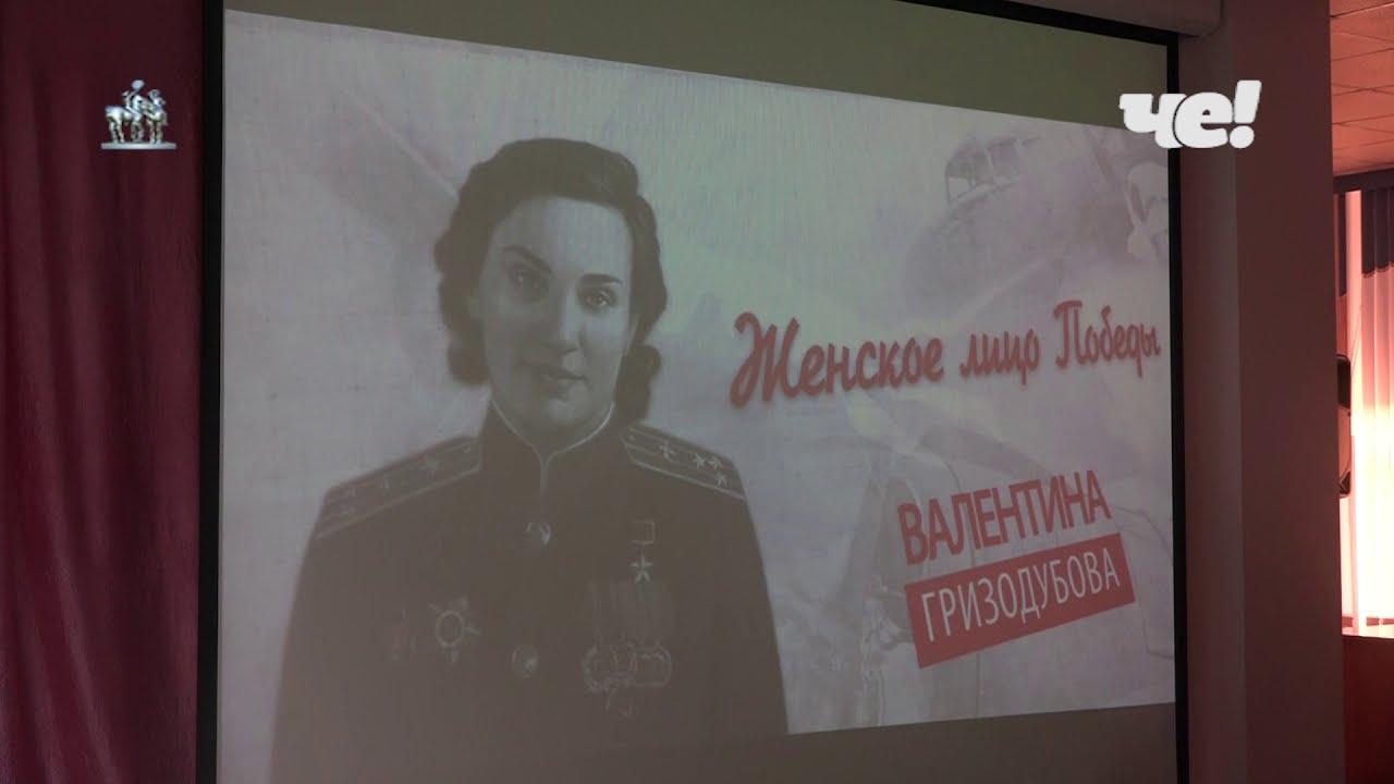 Женское лицо победы, такова тема заседания Новомосковского отделения «Союза женщин России»