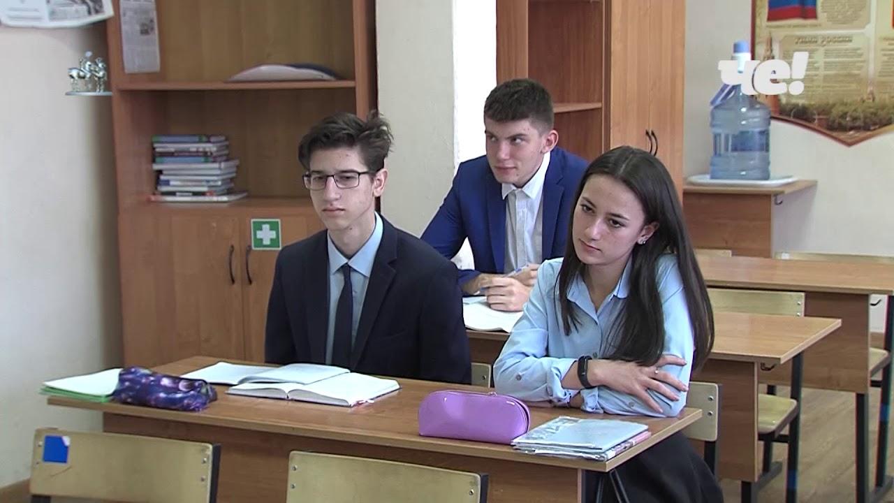 Как организован образовательный процесс в Новомосковских школах