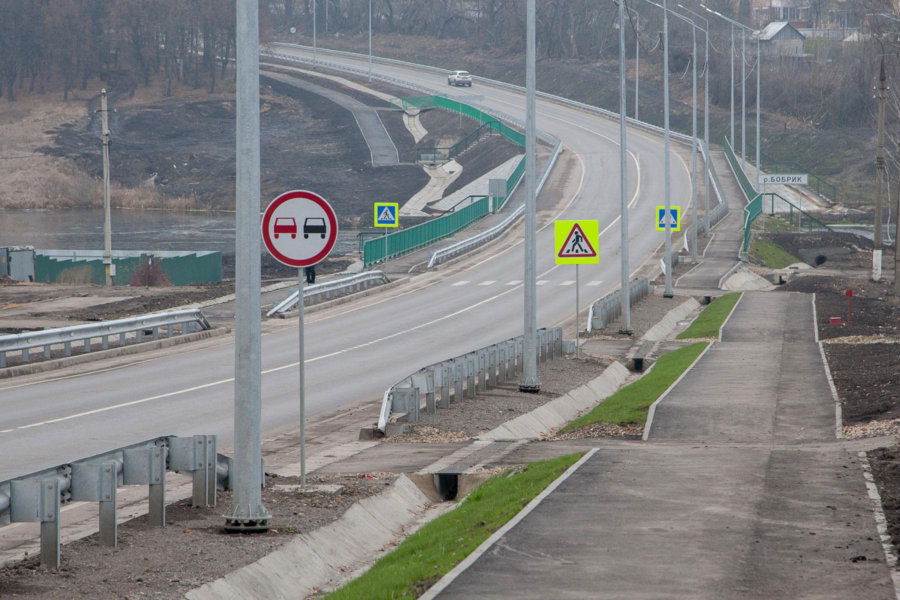 Под Новомосковском завершилась реконструкция двух мостов