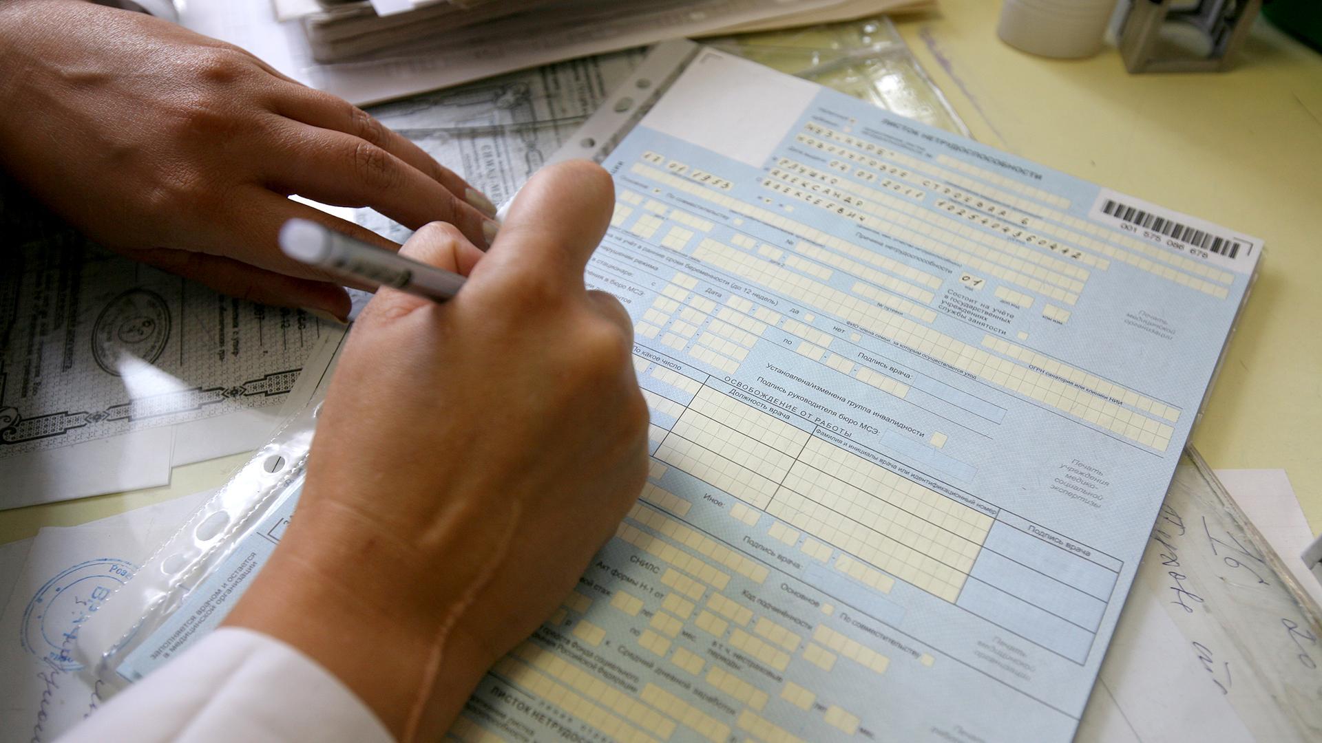 Правительство вводит новый порядок выплаты больничных и пособий по материнству