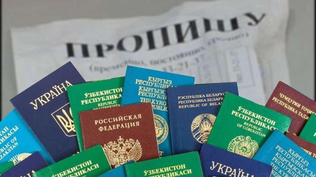 Местный житель предстанет перед судом за фиктивную постановку на регистрационный учет иностранцев