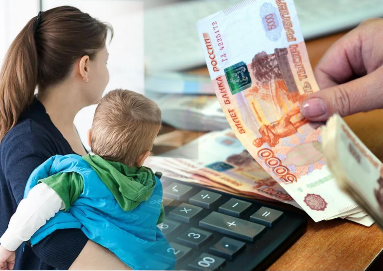 В России будет действовать новый порядок назначения пособия на детей