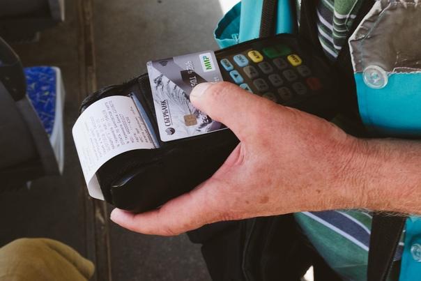 При оплате проезда в общественном транспорте бесконтактной картой «Мир» жители области получат дополнительную скидку в 5 рублей