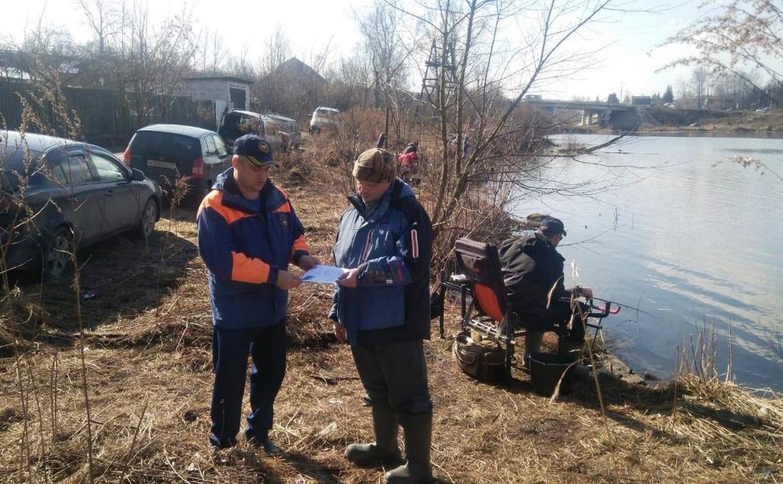В Новомосковске рыбаков оштрафовали за ловлю рыбы на нерестовых водоемах