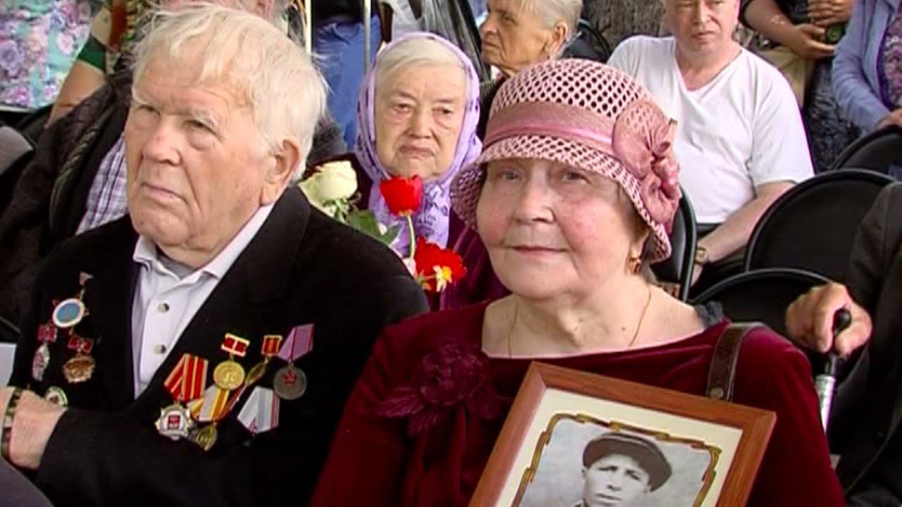Защитникам Сталиногорска посвящается...