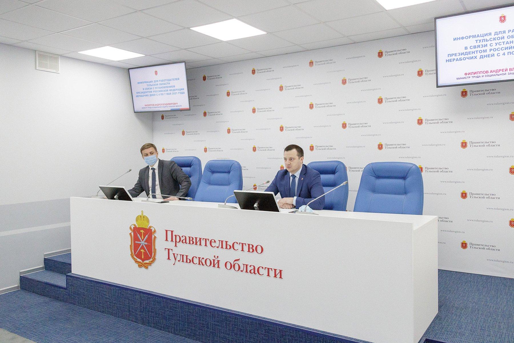 С 4 по 7 мая учреждения здравоохранения, ЖКХ и сферы услуг будут работать в обычном режиме