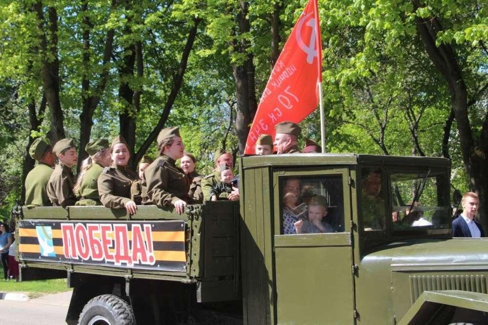 Как будут праздновать День Победы в Новомосковске