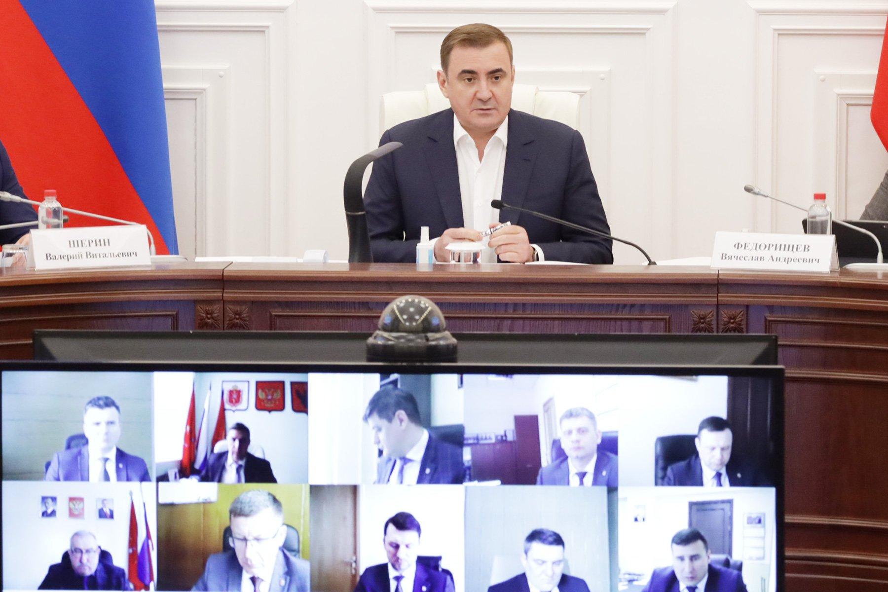 Жители Новомосковска и Донского пожаловались губернатору на неприятный запах по ночам
