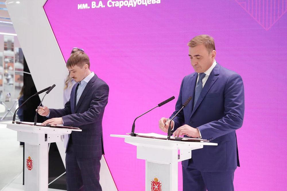 Алексей Дюмин подписал 5 соглашений о реализации в Тульской области инвестиционных проектов в агропромышленном комплексе