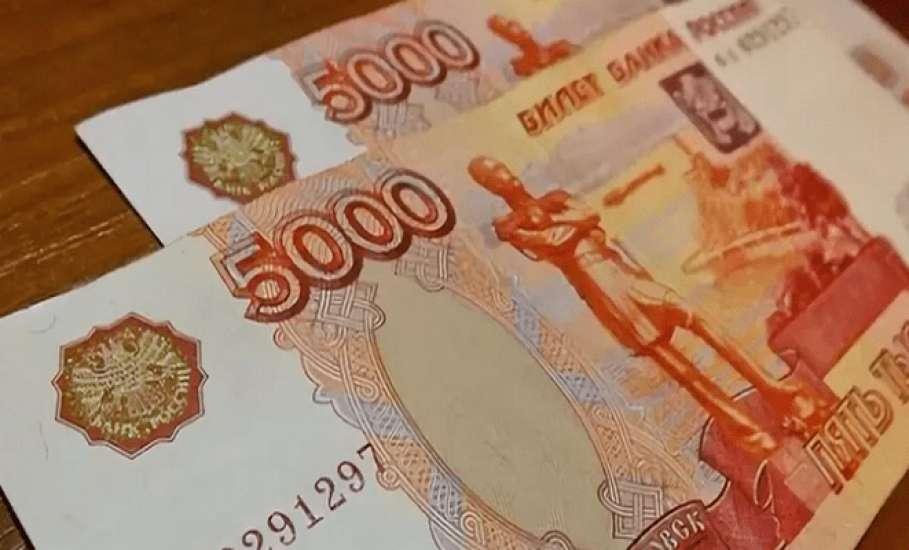 Путин подписал указ о выплате семьям с детьми-школьниками