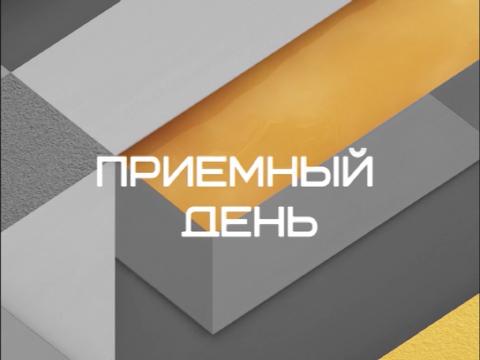 Приемный день с начальником отдела информационной безопасности УФНС по Тульской области Владимиром Комаровым