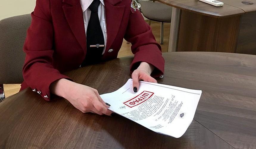 «Проктер энд Гэмбл-Новомосковск» оштрафовали за недостоверную информацию о Fairy