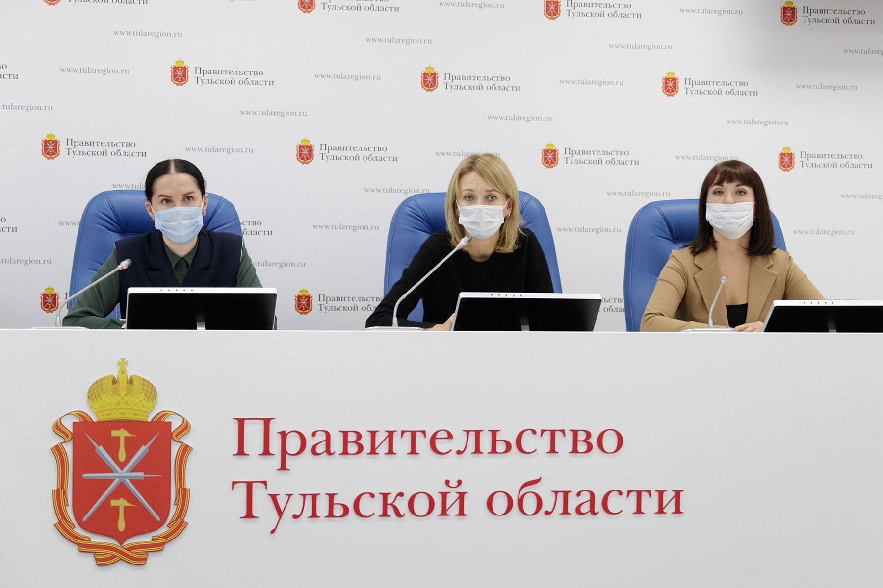 В правительстве Тульской области разъяснили порядок получения и использования QR-кодов о вакцинации